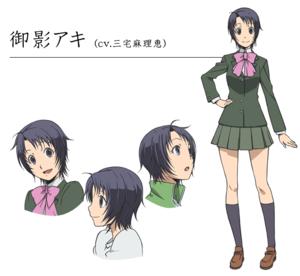 Mikage Aki