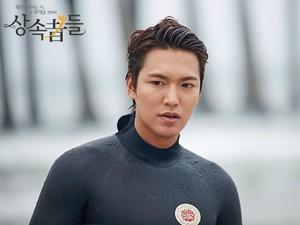 Min Ho 'Heirs'