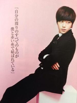 Myungsoo – Hanryu Pia Magazine October Edition