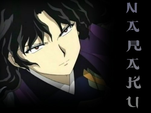 Naraku Wallpaper Possibly Containing Anime Titled