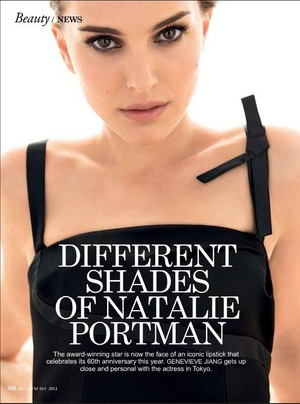 Natalie Portman Magazine Scan