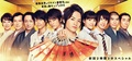Pin to Kona - japanese-dramas photo