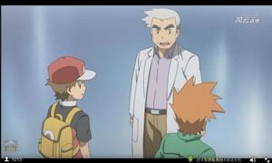 Pokemon Origins Screenshots