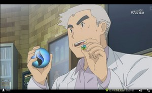 Pokemon Origins Screenshots