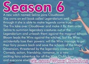 Season six info