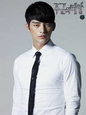 Seo In Guk as Kang Woo