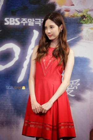Seohyun Passionate tình yêu