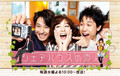 Share House no Koibito - japanese-dramas photo