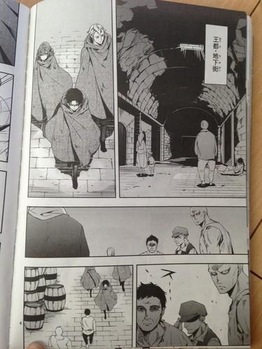 Attack on Titan karatasi la kupamba ukuta with anime called Shingeki no Kyojin SPINOFF - Birth of Levi