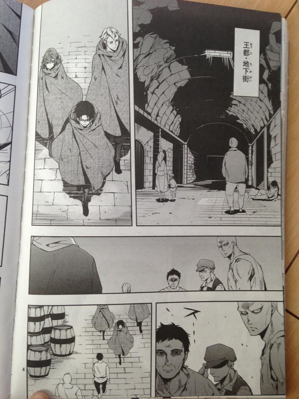 Shingeki no Kyojin SPINOFF - Birth of Levi