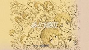Shingeki no Kyojin [episode 24 - end card]
