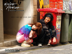 So Ji Sub As Cha Moo-hyeok 'Sorry I l'amour You'