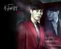 So Ji Sub as Joo Joong Won / Joo-goon