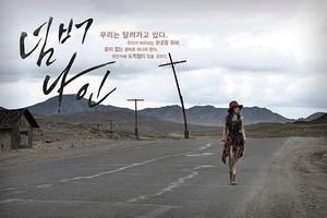 "T-ara ~ ""Number 9"" Teaser Обои"