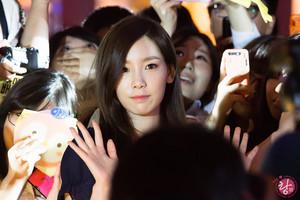 Taeyeon Event 130904