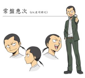 Tokiwa Keiji