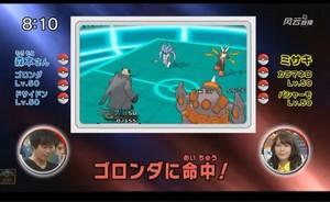 XY Battle!