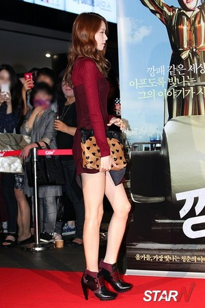 Yoona@Tough as Iron' VIP Premiere