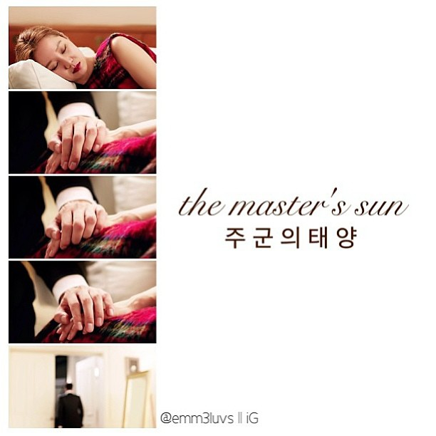 master;s sun lonely Liebe