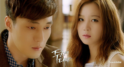 MASTER'S SUN KDRAMA Обои containing a portrait called master's sun xanddie