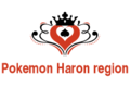 pokemon haron region,the royal pokemon region