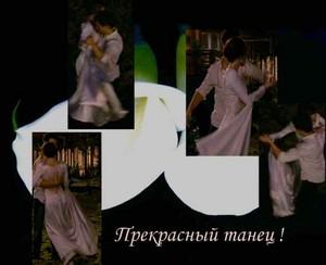 Bella and Jacob dancing