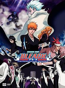 Bleach: The DiamondDust Rebellion cover