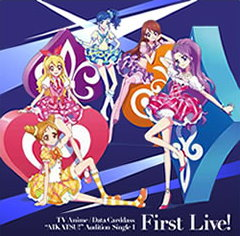 First live