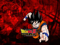 dragon-ball-z - Goku Wallpaper wallpaper