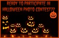 Ready to participate in Halloween Photo Contest? - photography photo