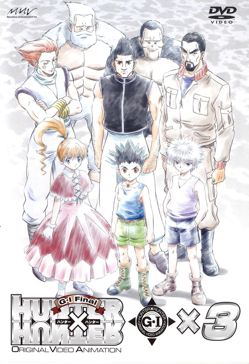 Hxh 1999 Ova Hunter X Hunter Fan Art 35728948 Fanpop