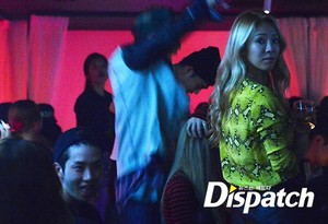 Hyoyeon at Bieber's after party