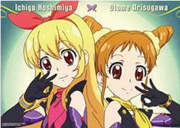 Ichigo and Otome...