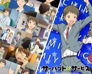 Ichimiya Taishi