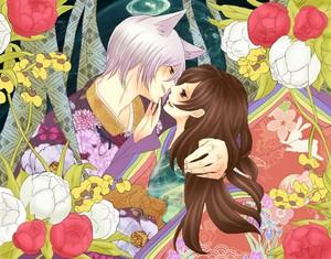 Kamisama baciare