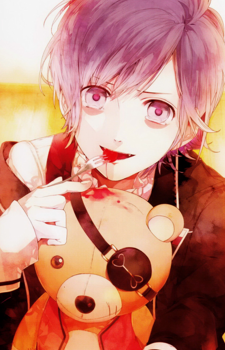 Diabolik Lovers پیپر وال called Kanato Sakamaki