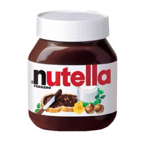 Nutella Hintergrund containing a multivitamin called Nutella