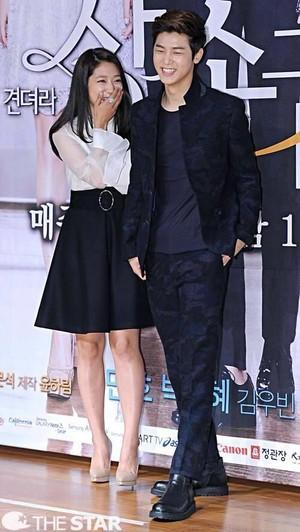 Park Shin Hye And Kang Min Hyuk