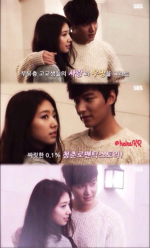Lee Min Ho and Park Shin Hye!