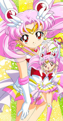 Sailor Moon Hintergrund possibly containing Anime called Sailor Chibi