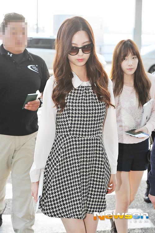 Seohyun Airport