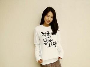 Shinhye