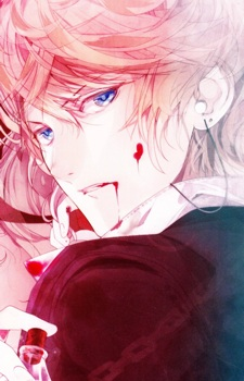 Diabolik Lovers پیپر وال titled Shuu Sakamaki