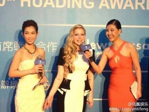 The Huading Jiang Awards 2013