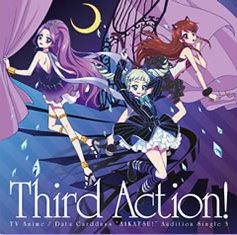 Third Action