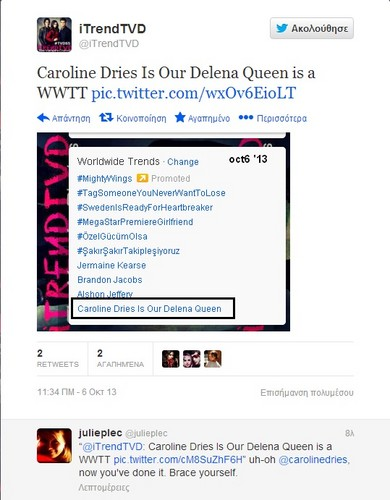 Damon & Elena پیپر وال called Tweet