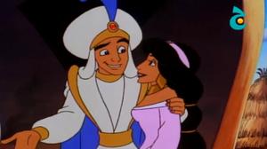 Aladin علاء الدين