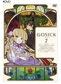 gosick - gosick photo