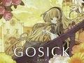 gosick-victorique-de-blois