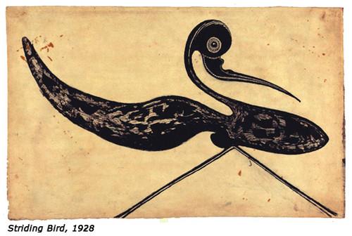 Rabindra Nath Tagore kertas dinding called his painting